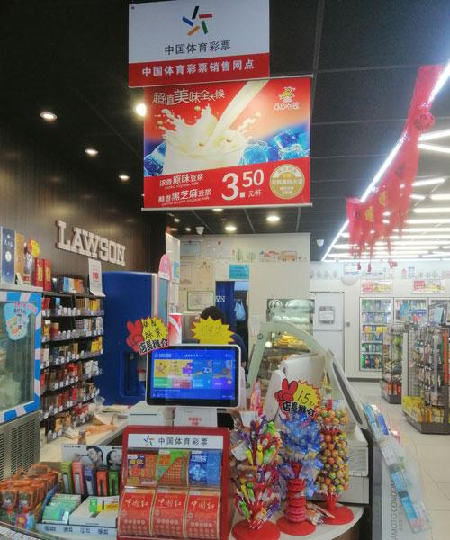 上海罗森便利店扩大合作规模 让购彩触手可及2