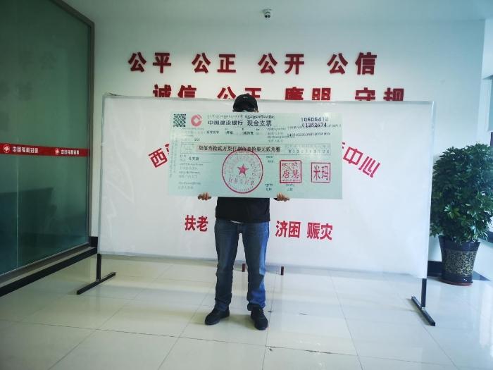 追号两年 西藏彩民中双色球大奖914.9万元