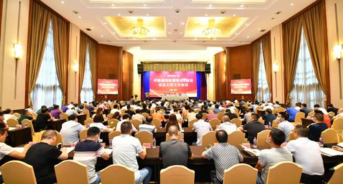 体彩外围网站-中国福利彩票快乐8游戏试点上市工作会议在成都召开
