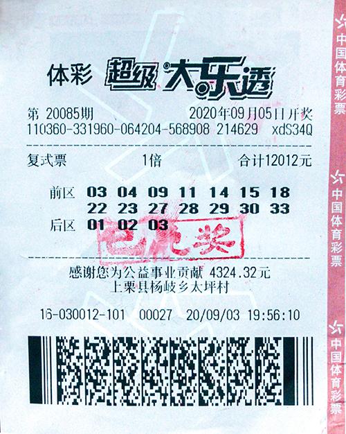 萍乡小伙隔天领走大乐透587万元大奖1