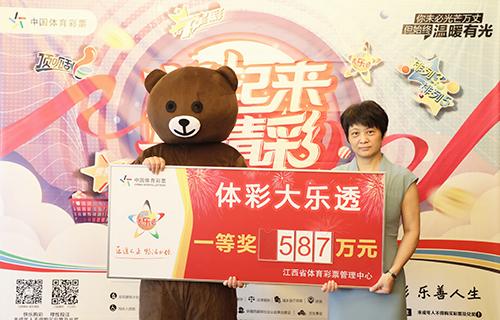 萍乡小伙隔天领走大乐透587万元大奖2