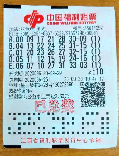 时隔一个月,南昌819万大奖得主终于现身领奖!