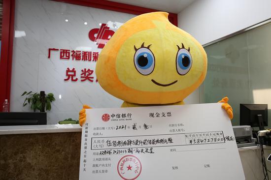 参考往期开奖号码 广西彩民喜中双色球584万元