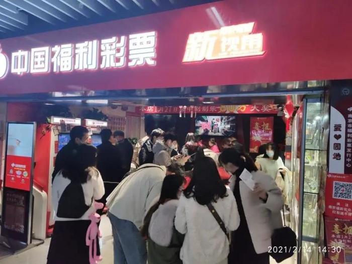 南京福彩新视角成为春节假期网红打卡地1