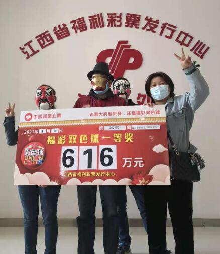 南昌3人合力中双色球616万大奖