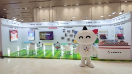 中国体彩出席2021年中国便利店大会