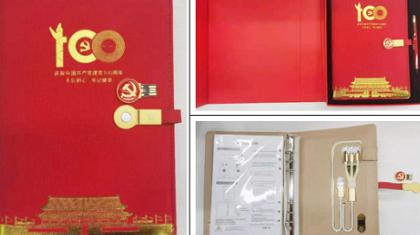 北京体彩十大优秀党员从业者评选启动,参与就有机会赢好礼