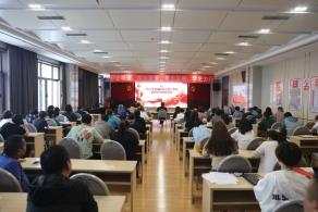 甘肃福彩中心召开2021年第二季度廉政警示教育大会