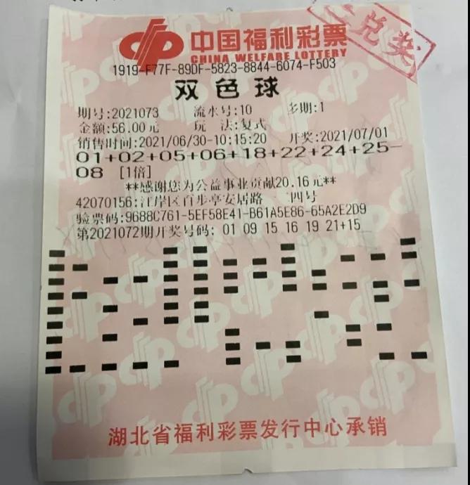武汉957万兑奖直击:七旬老人十年机选,终于圆了大奖梦